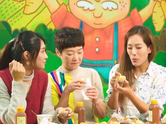 第七集: 馳名鳳梨酥,好味嚟自靚原料!