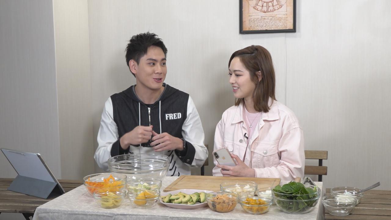 (國語)馮盈盈開直播教煮防疫餐 獲徐文浩大讚廚藝有水準