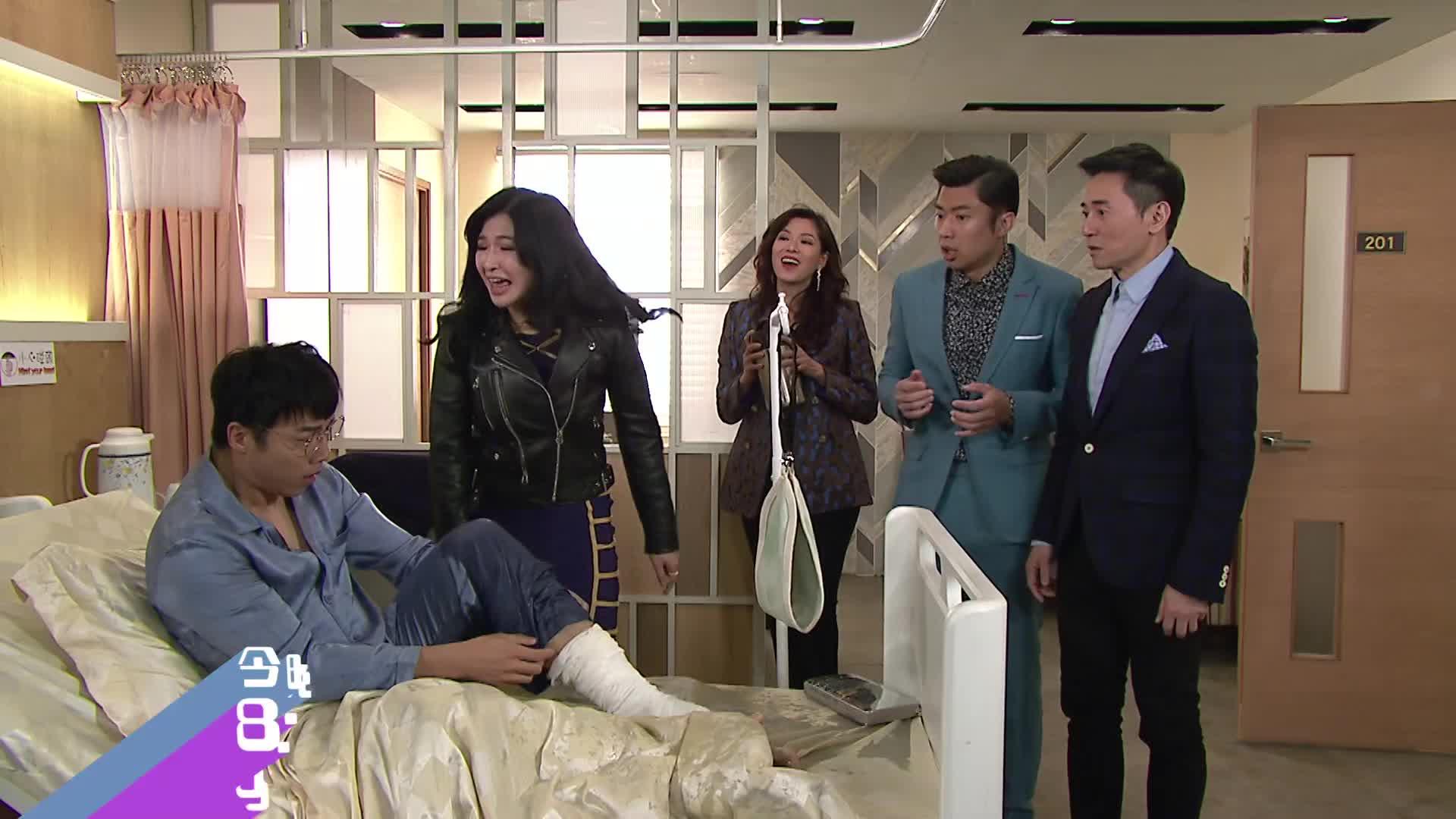 第800集-唔見老婆,比死更難受?