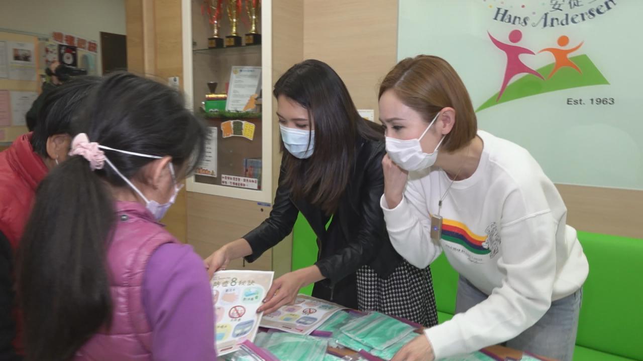 陳庭欣陳貝兒出席疫境同行活動 連走三場派物資助人
