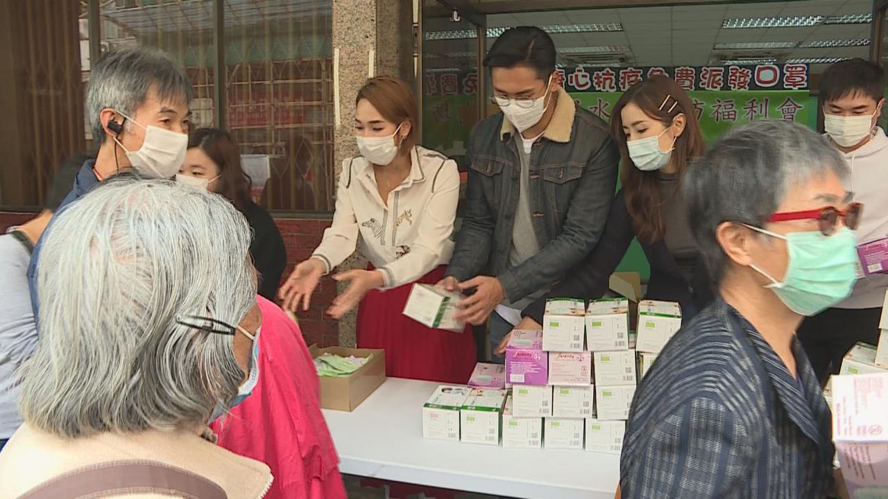 TVB發動疫境同行 物資配對與民抗疫