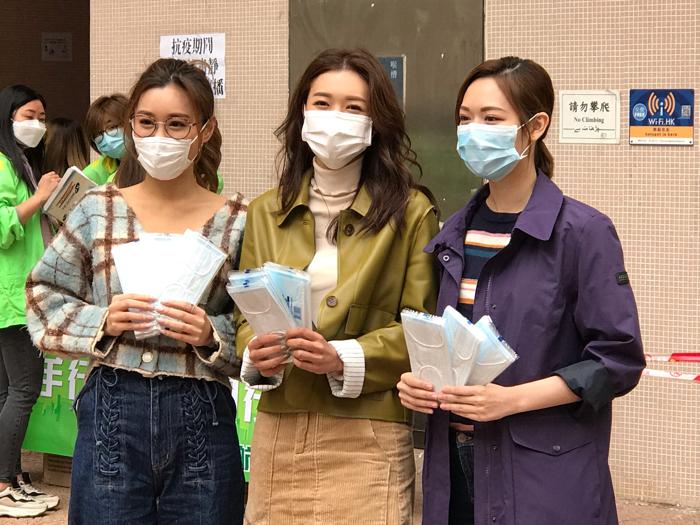 疫境同行 派口罩活動 馮盈盈、陳詩欣、張寶兒、戴祖兒