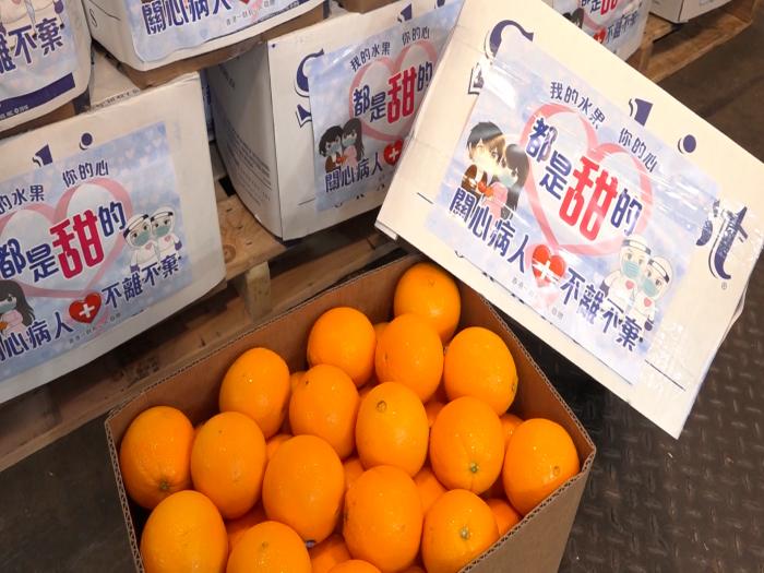 疫境同行 十萬鮮橙為醫護打氣