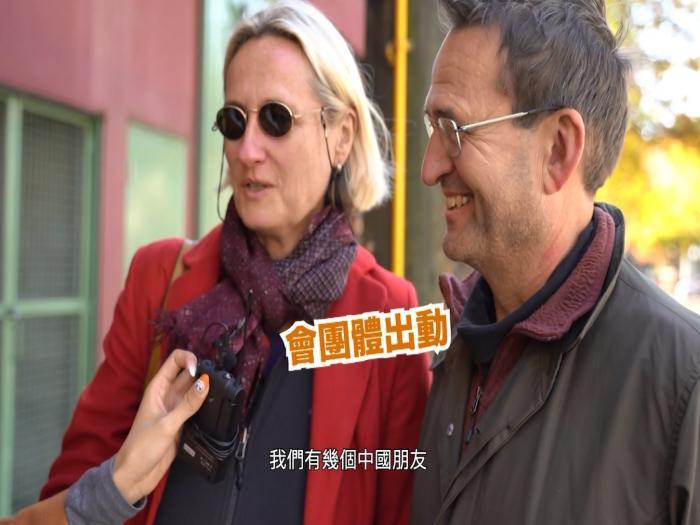 外國人對華人嘅印象係……?