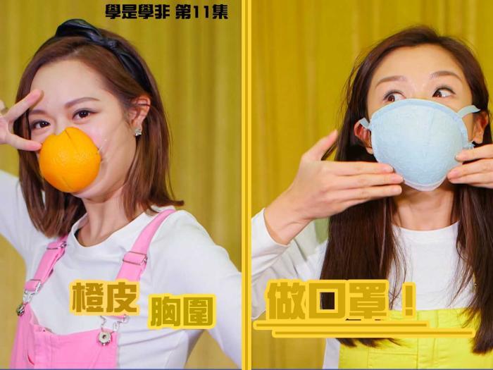 橙皮胸圍做口罩!