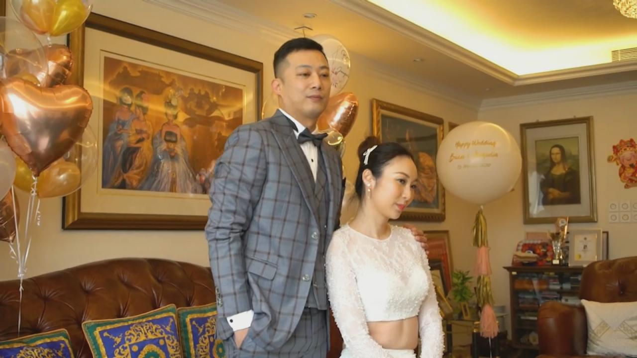莊思敏於家中簽字結婚  雙方家長因疫情隔空見證
