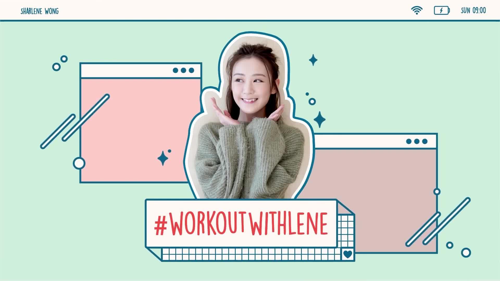 喺屋企都要Workout!