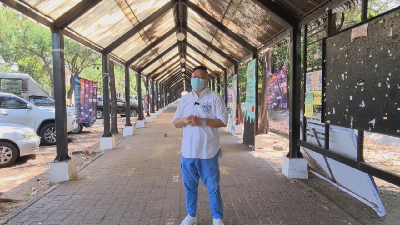 泰國曼谷疫情直擊