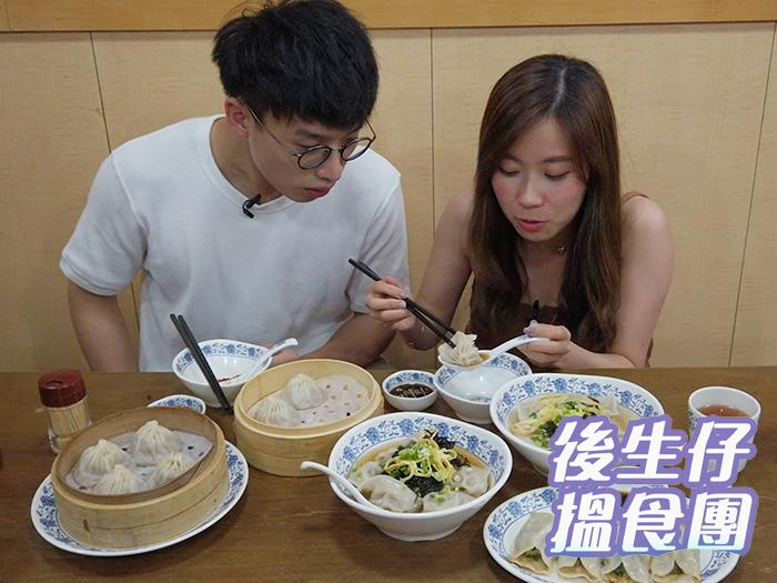 波波 x Alston 上海餃子宴