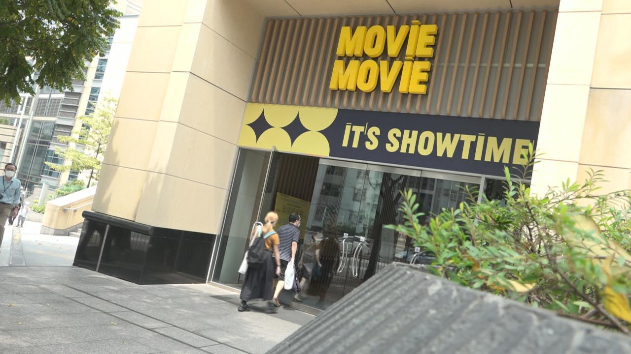 全港戲院停業兩星期 疫情期間票房屢創新低
