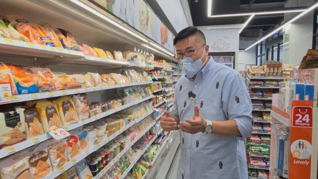 2020年4月3日 泰國首日施宵禁防疫-便利店未見出現搶購