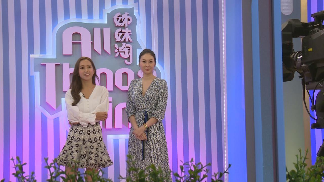 (國語)莊思敏等為姊妹淘進行錄影 得知李君妍測試結果感安心