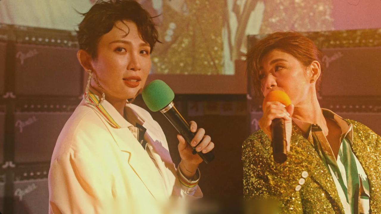 蘇慧倫與魏如萱合唱新歌 用模型道具充當MV男主角