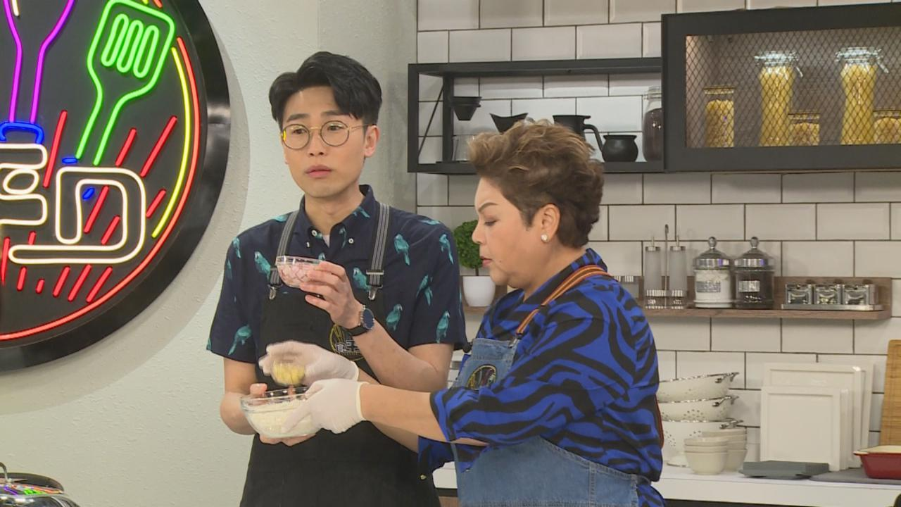 (國語)肥媽介紹補眼食材 稱藍莓入饌菜式多