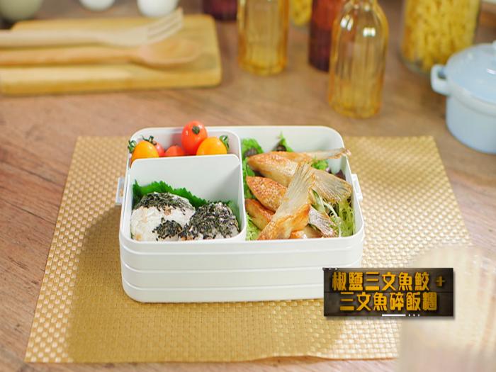 椒鹽三文魚鮫+三文魚鮫碎飯糰