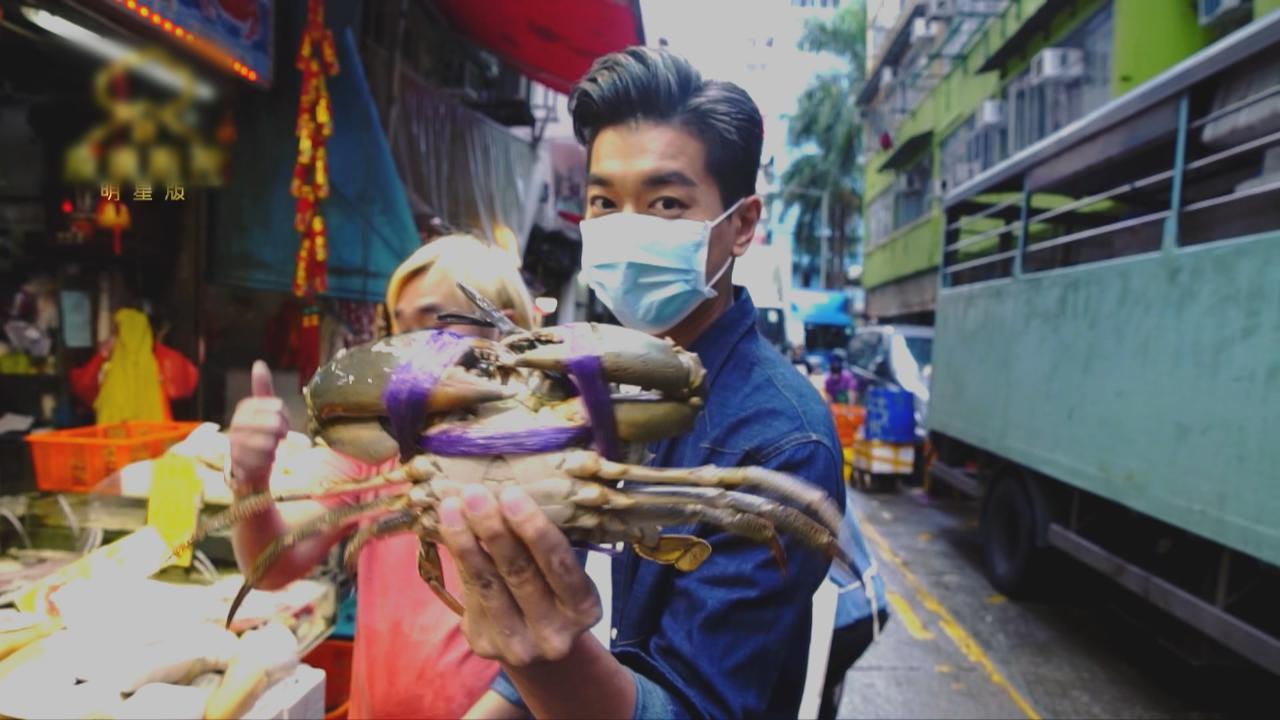 TVB舉辦疫境廚神活動反應佳 歡迎全港隱世廚神踴躍參與