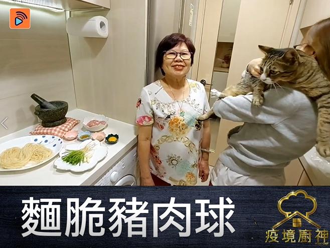 【麵脆豬肉球】咪錯過!泰國神劇Hit爆小食,芫荽控必睇必學!