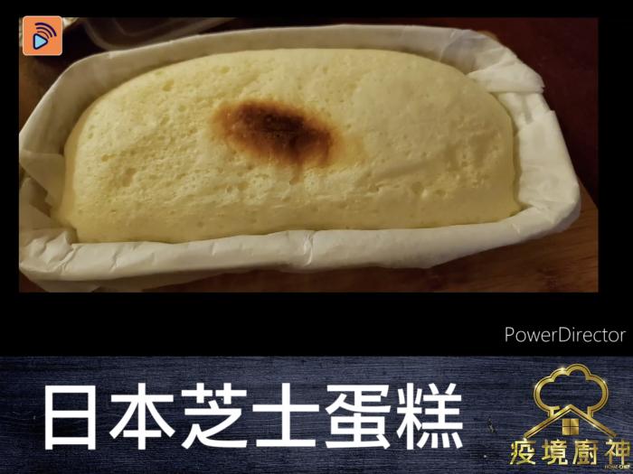 【日本芝士蛋糕】柔軟綿滑,滿滿芝香,Homemade Cake輕量之選!