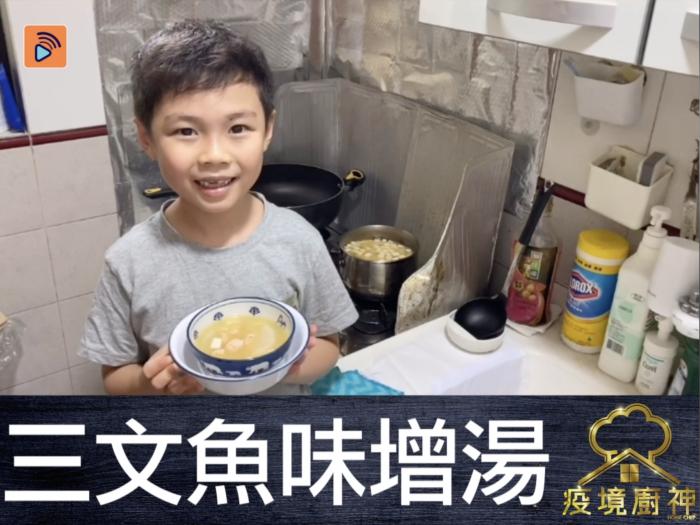【三文魚味噌湯】想品嚐日本嘅味道,非常EASY,整個味噌湯就得啦!