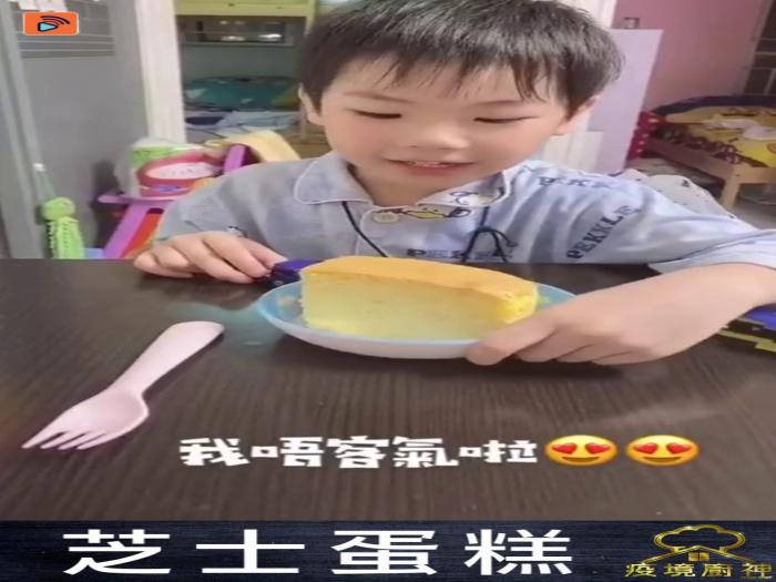 【芝士蛋糕】只要肯去學,人人都可以做烘焙師!蛋糕YUMMY YUMMY!