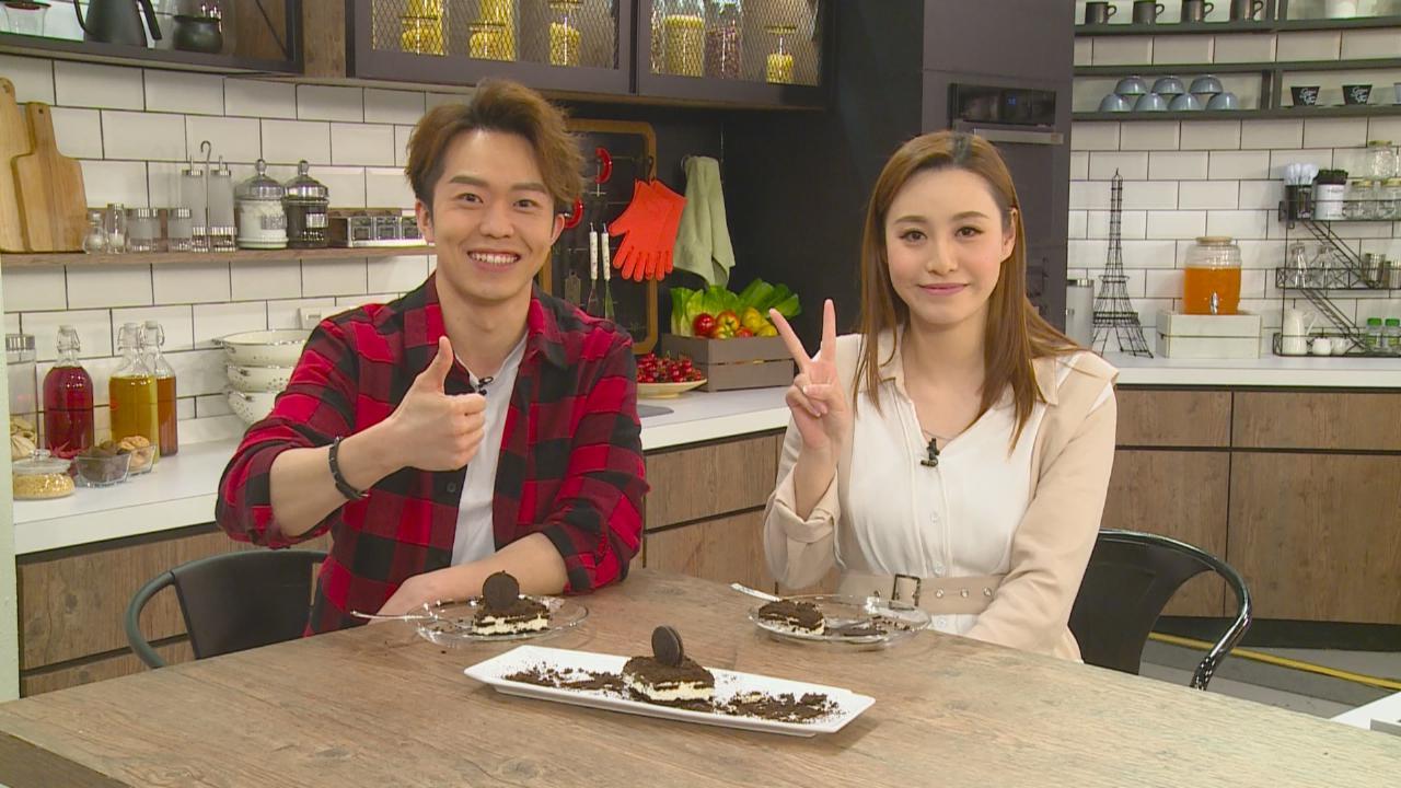 主播實驗廚房EPI_13_朱古力曲奇蛋糕