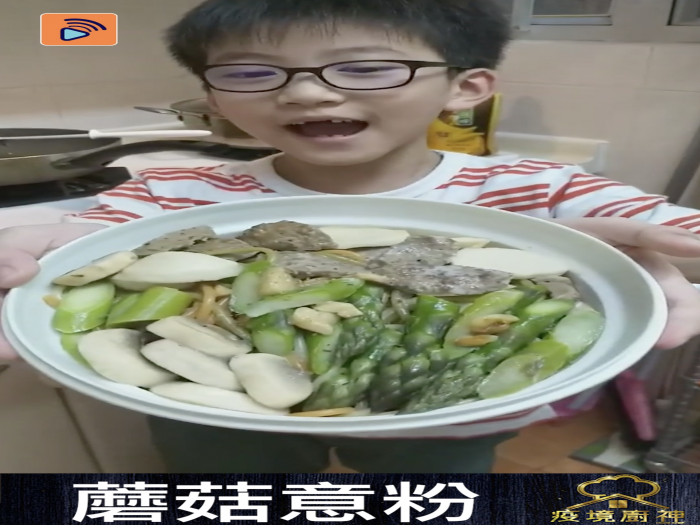 【蘑菇意粉】小煮人發功 愛心Lunch孝敬媽媽