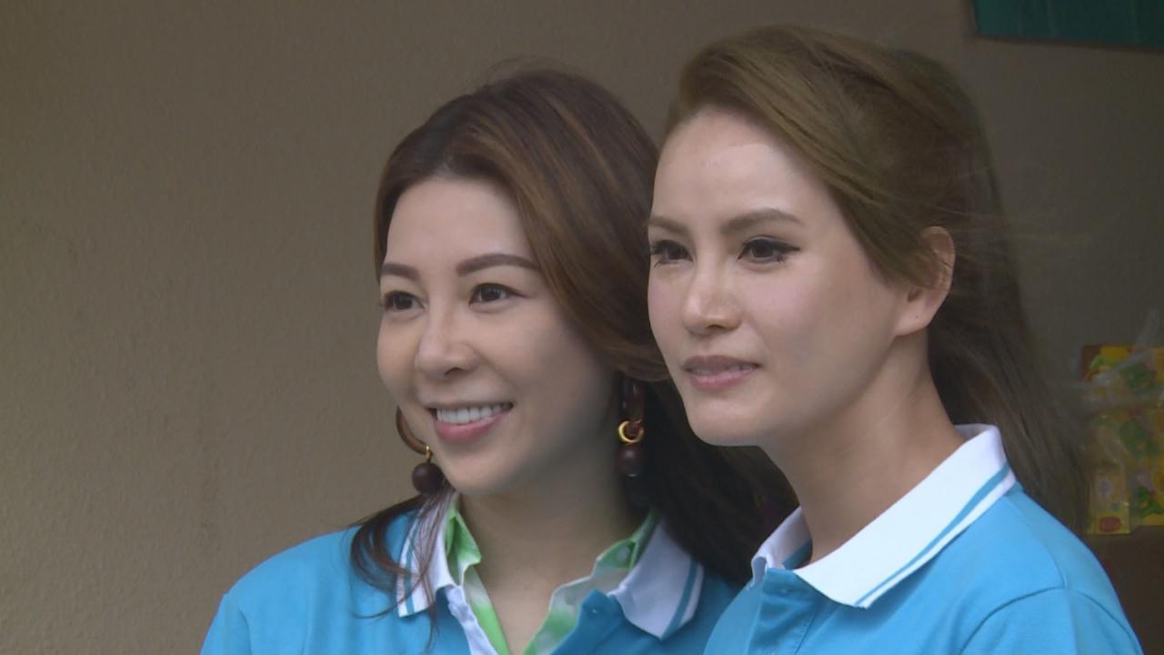 鍾欣潼與賴弘國離婚 蔡一鳳支持阿嬌任何決定