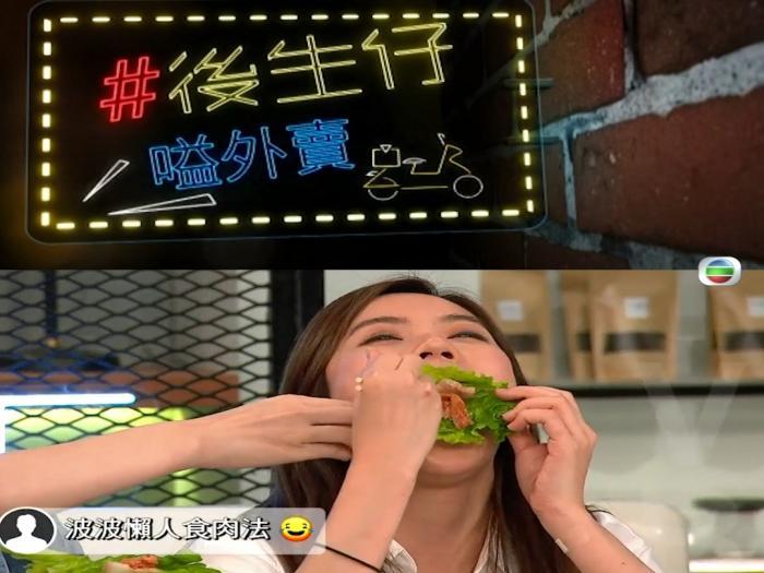 【後生仔嗌外賣】鐵板燒外賣4人餐 每人唔洗300蚊!