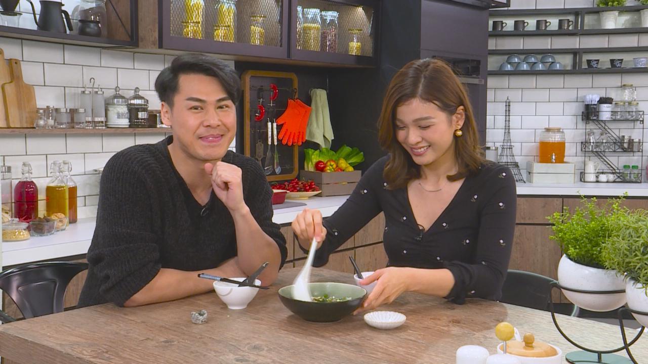 主播實驗廚房 日式味噌湯