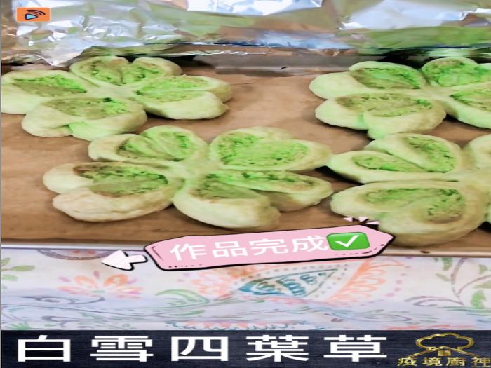 【白雪四葉草】熱烘烘抹茶酥!變身四葉草!食完幸運指數飆升!