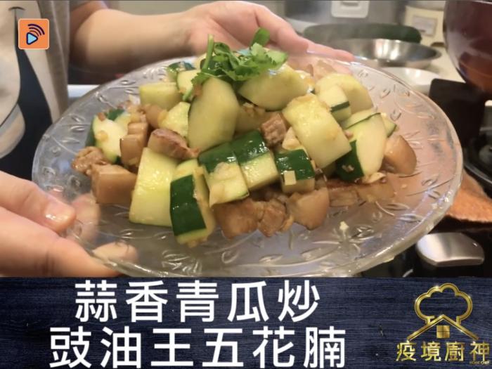 【蒜香青瓜炒豉油王五花腩】清爽配搭!新鮮農場青瓜,減低五花腩油膩感!