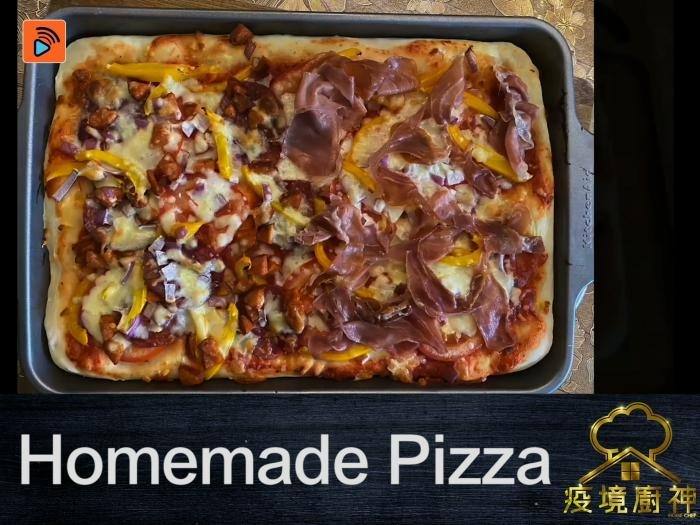 【Homemade Pizza】自製超豐盛薄餅⋯⋯芝味無窮任你配搭!
