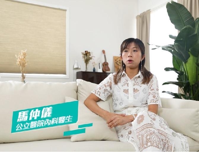 香港人心聲篇:公立醫院內科醫生 馬仲儀