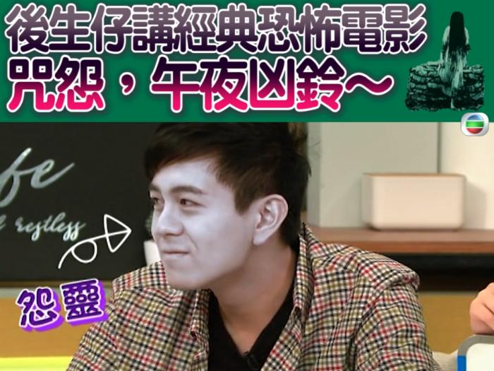 童年陰影恐怖片:【咒怨】、【午夜凶鈴】