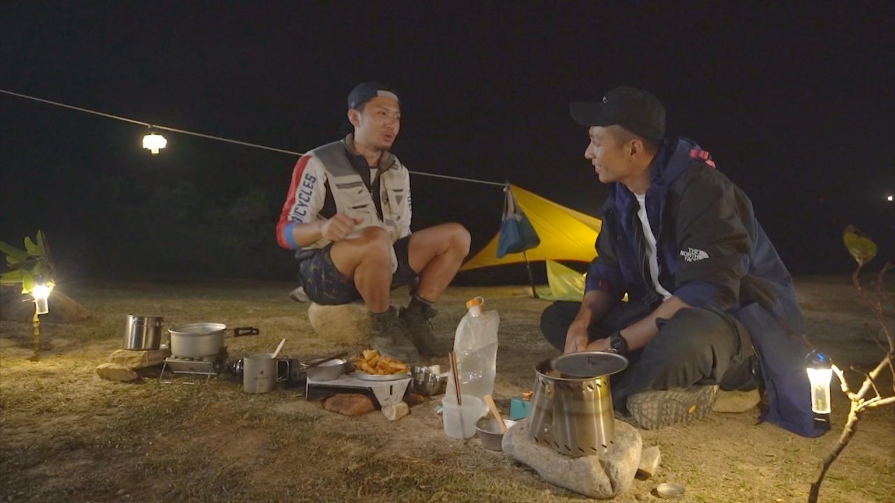 (國語)新節目兩個小生去CAMPING 周柏豪袁偉豪體驗野外露營