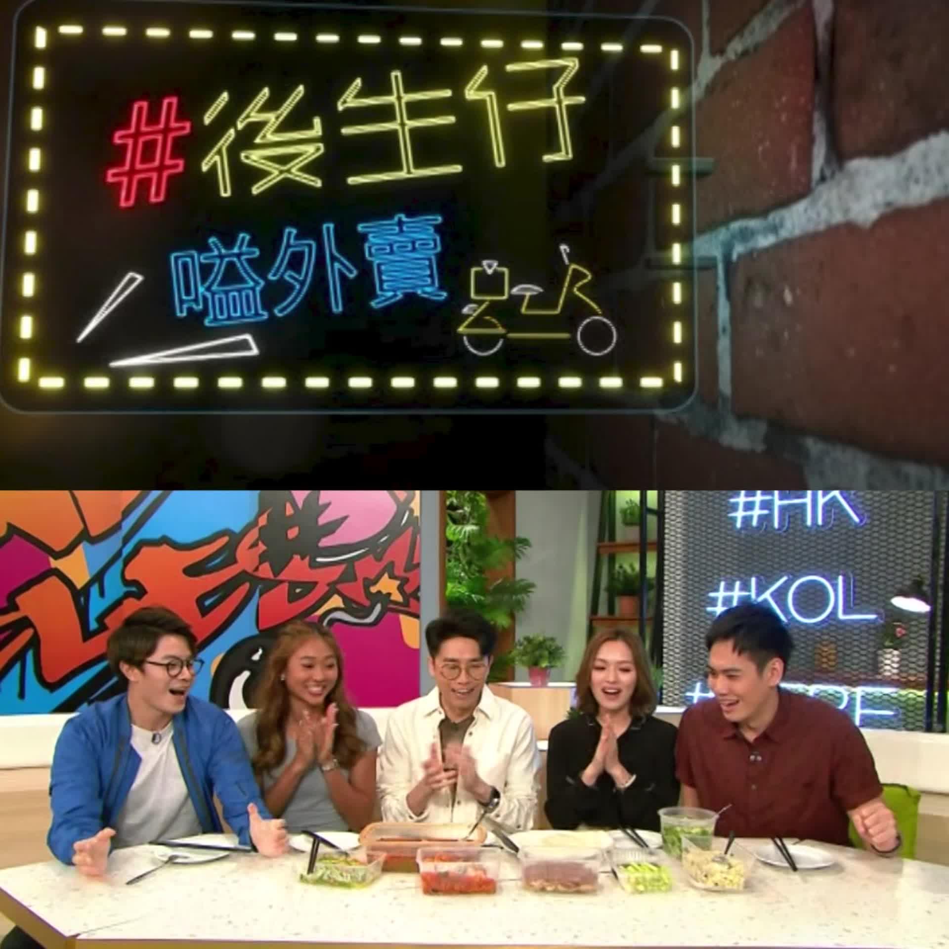 【後生仔嗌外賣】北京填鴨套餐!