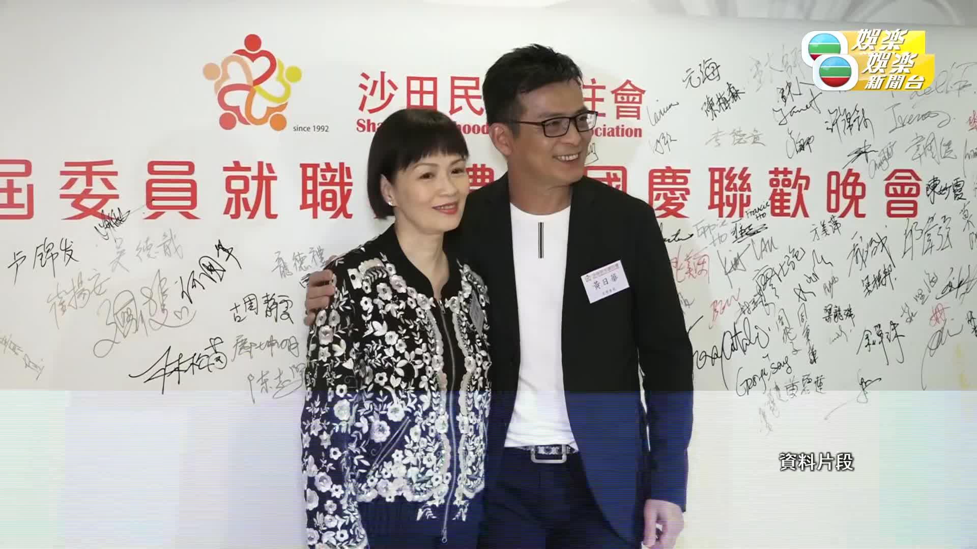 黃日華太太梁潔華器官衰竭病逝 終年59歲