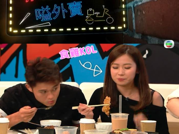 【後生仔嗌外賣】又辣 又爽 又回魂嘅台灣飯餐!