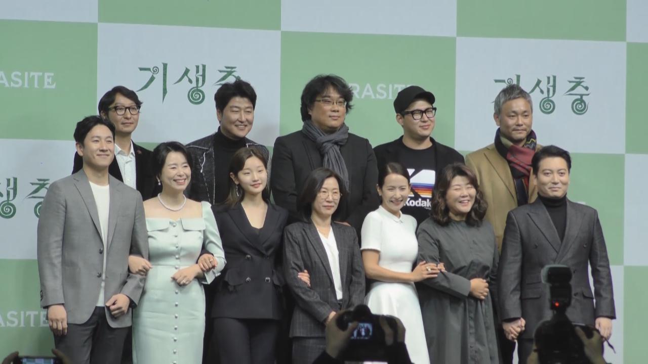 韓國第56屆大鐘獎盛大舉行 上流寄生族囊括五獎成大贏家