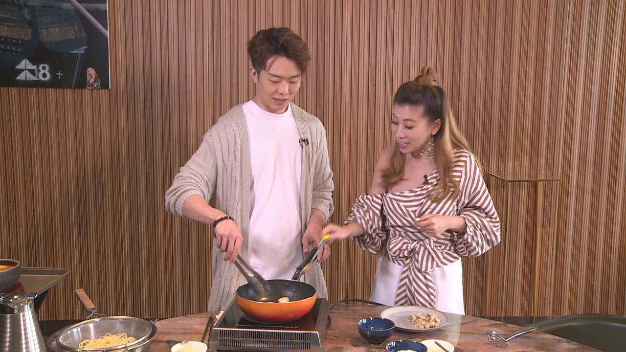 劉晨芝熱愛烹飪 旅行中學習當地菜式