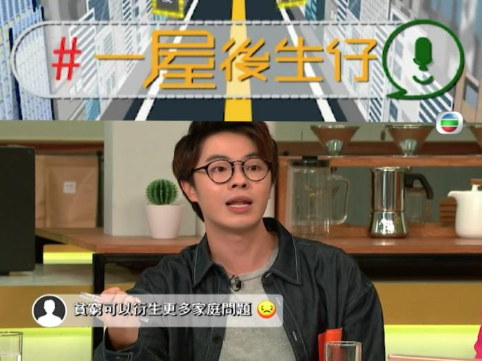 社工阿楓講香港貧窮問題!