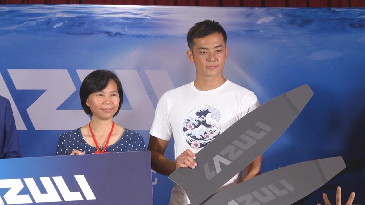 姚元浩出席品牌活動  宣揚海洋保育重要性