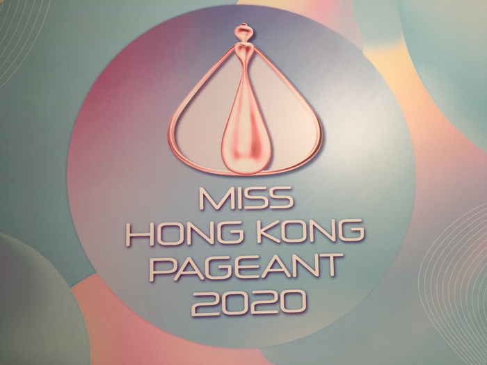 2020香港小姐競選 網上面試live