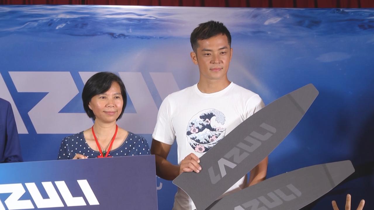 (國語)姚元浩出席品牌活動 宣揚海洋保育重要性