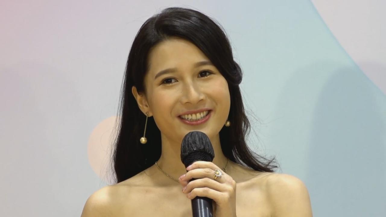 《2020香港小姐競選》進行面試 40億千金蔡頌思最受關注