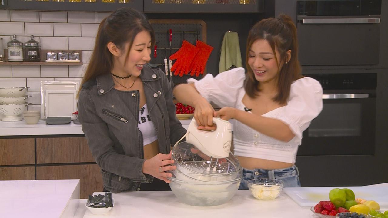 主播實驗廚房ep45水果花花三文治