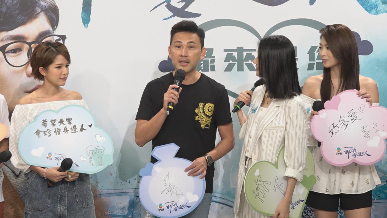 林文龍宣布暫別TVB 笑言有空到飯堂食飯