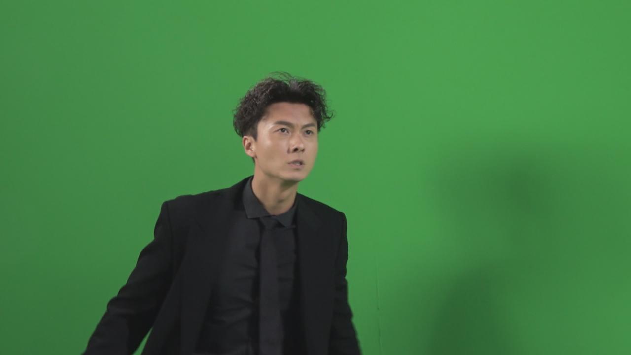 拍攝反黑路人甲宣傳片 王浩信盼新劇獲佳績