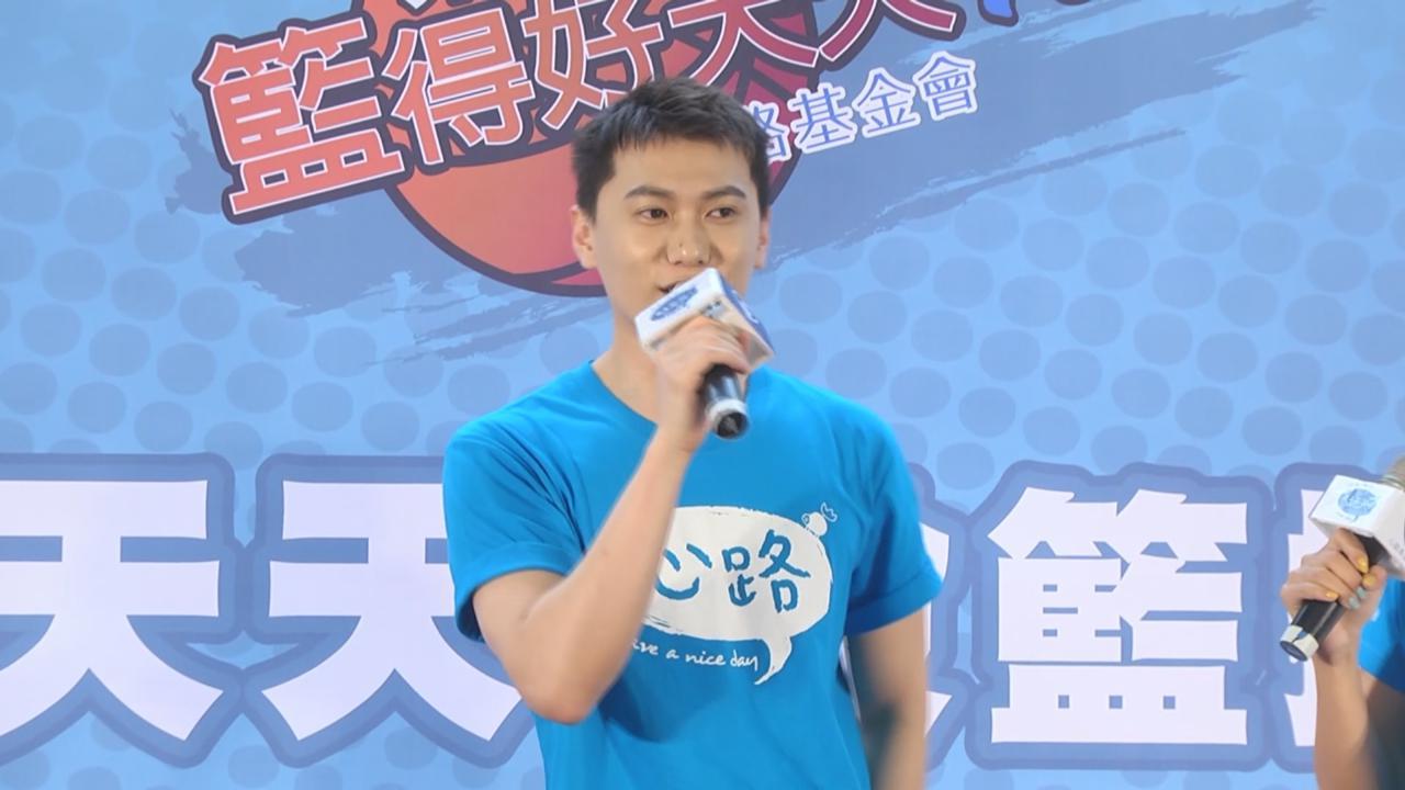(國語)毛弟被拍與羅志祥打球 笑言籃球屬多人運動