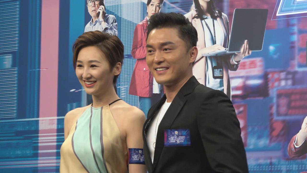 迷網眾演員齊集造勢 高Ling楊明被喚起昔日合作回憶